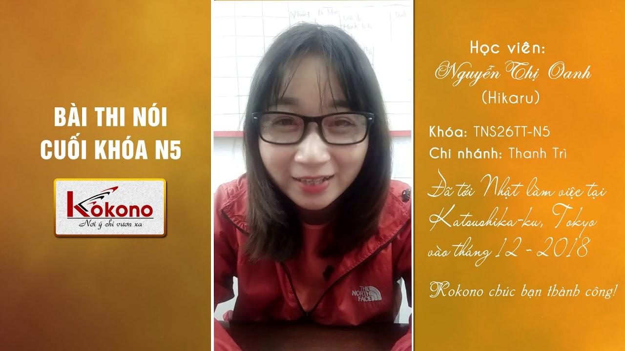Bài thi nói cuối khóa N5 - Học viên Nguyễn Thị Oanh - Kokono Thanh Trì