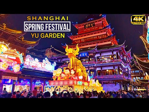4K Chinese New Year Light Show at Shanghai Yu Garden|上海豫园城隍庙牛年新春灯会|人山人海的上海春节游园夜景Night Walk Tour 2021