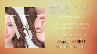 "May J. / 手紙 〜拝啓 十五の君へ〜 [with lyrics] (2015.1.1 ALBUM ""W BEST"")"