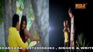 Ja Bewafa ja  | Haryanvi New Hit Sad Alone Song 2015 | Deepak Pareek | Mukesh Foji | Happy
