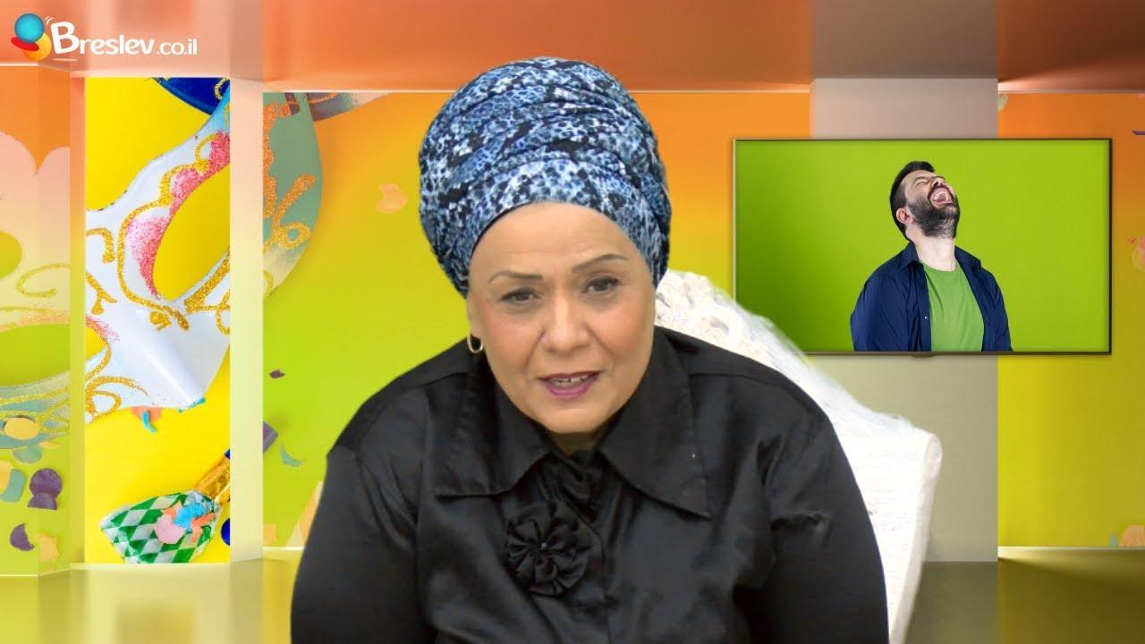 מעלת השכרות בפורים | הרבנית מרים ארוש