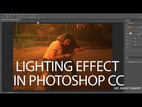 Light Effects In Photoshop Cc 2020 | Hindi | Mr. Abhay Sawant
