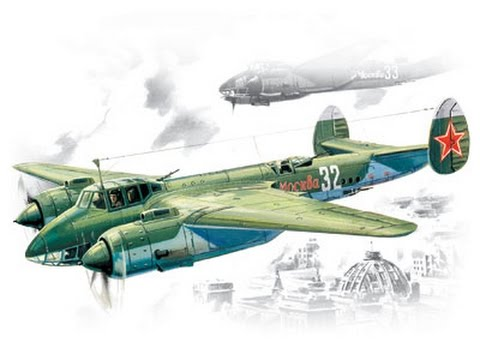Secret Russian Aircraft of World War Two
