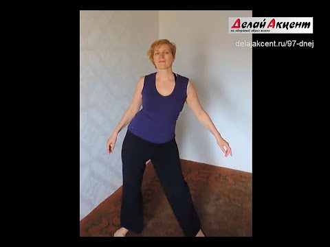 Упражнения для бедра -...
