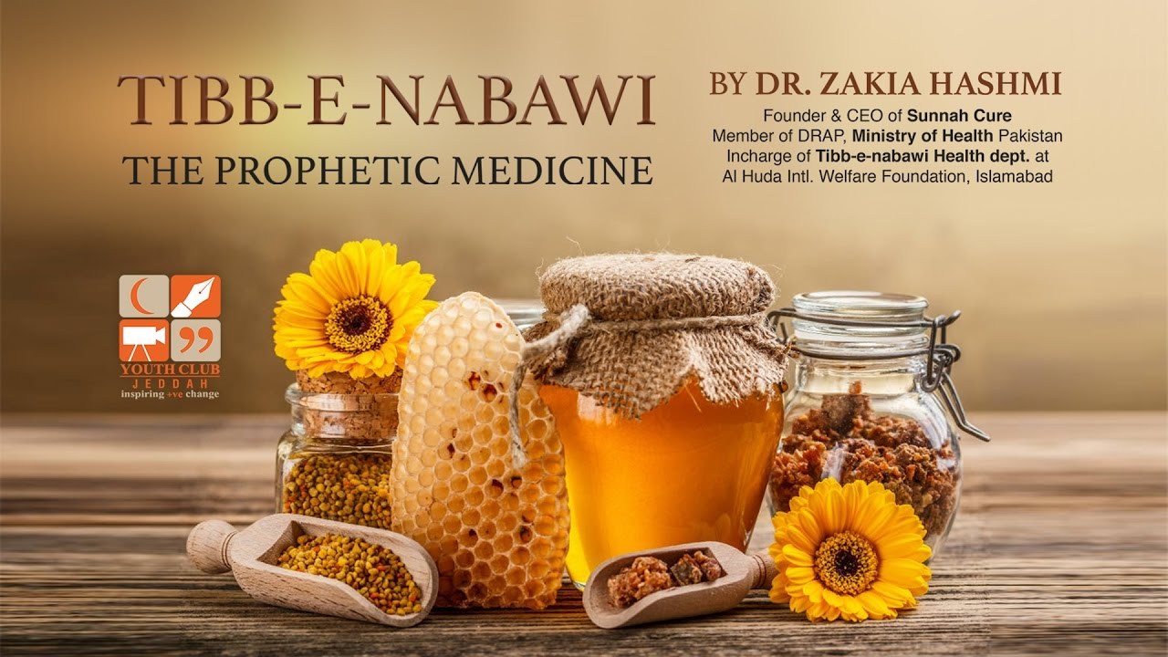 Healing With The Medicine Of The Prophet Pdf