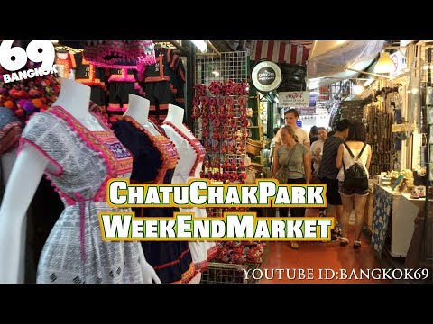 Chatuchak Weekend Market Day Time (Shopping in Bangkok)