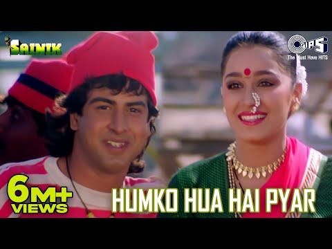 Humko Hua Hai Pyar - Sainik | Ronit Roy & Ashwini Bhave | Alka Yagnik & Vinod Rathod