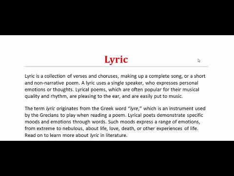 Lyric   What is Lyric? Figure of Speech   Literary Terms   Lyric Ki? Lyric Kake Bole?