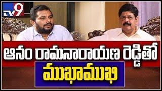 Mukha Mukhi : Face to face with YCP Anam Ramanarayana Reddy - TV9