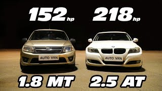 LADA или BMW? Заряженная ГРАНТА против BMW 325i e90 ГОНКА!!!