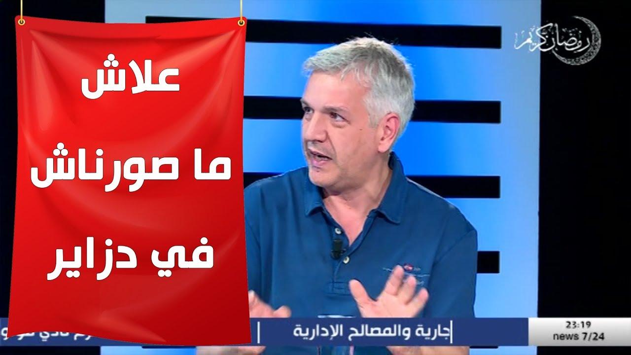 جعفر قاسم: لهذا السبب قمنا بتصوير عاشور العاشر 1 و2 في تونس