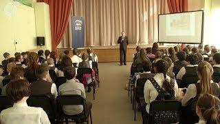 В школе №32 Октябрьского района Новосибирска прошёл