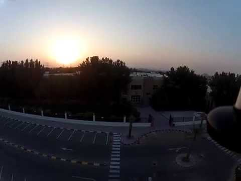 Australian International School Sharjah