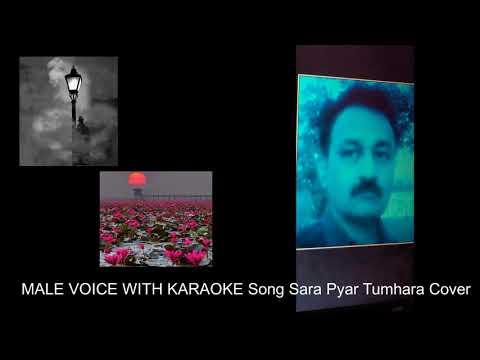 Sara Pyar Tumhara Maine Female KARAOKE (Male Voice performed by Sudhijit Sinha)