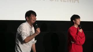 映画『母さんがどんなに僕を嫌いでも』大ヒット御礼舞台挨拶 11月25日(...