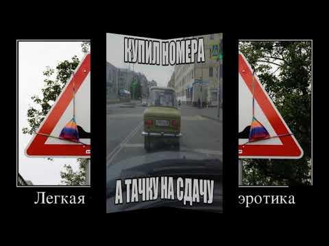 Авто фото приколы Фото Юмор XA XA UA № 8