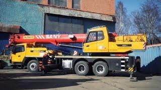 Видео автокрана PALFINGER SANY QY25C-1 (RU)