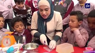 طلاب البترا يتعلمون صناعة الصابون في يوم للأنشطة اللآمنهجية