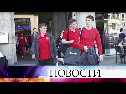 Сборная России похоккею сегодня поборется завыход вполуфинал чемпионата мира.