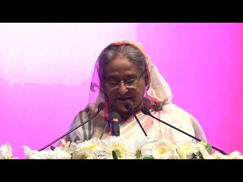 Honorable Prime Minister of People's Republic of Bangladesh   Speech on 28 April, 2017