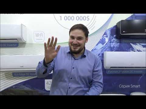 Серия 848. Новая вакансия в ТПХ Русклимат! г. Владивосток