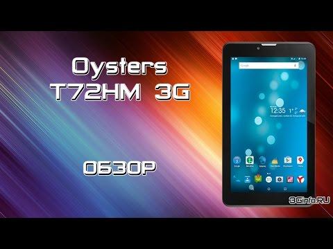Oysters T72HM 3G. Обзор планшета для водителя