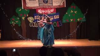 Kolaata Dance