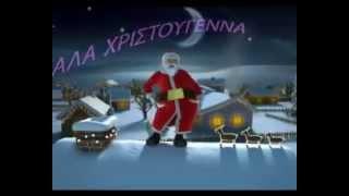 Funny video Santa Claus dancing