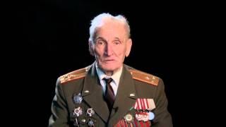 Послание потомкам. Анатолий Гершунов -  Ветеран Великой Отечественной войны