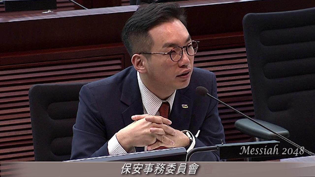 楊岳橋 :請提供不誠實使用電腦拘捕的數字。 - YouTube