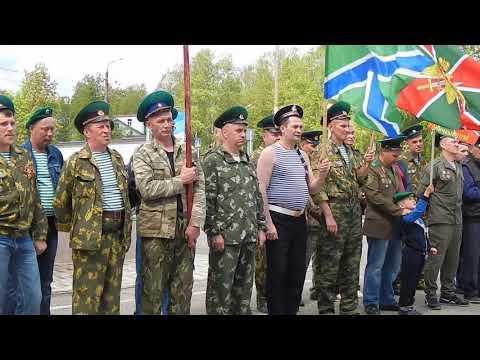 В Омутнинском районе пограничники отпраздновали праздник