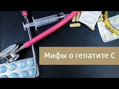 Диета при гепатите С - восстановление функций печени