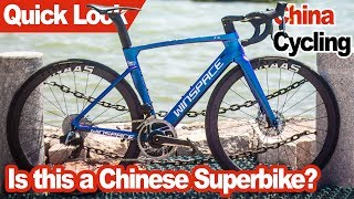 Is this a Chinese 'Superbike'? Winspace T1500D AXS