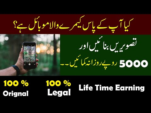 Online Earning in Pakistan Without Investment using mobile How To Make Money Online || Online jobs