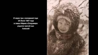 Обалденная подборка песен для слайд шоу на 60 лет юбилей мужу, папе, дедушке!