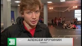 Урок физкультуры для школьников из Челябинска провели хоккеисты команды