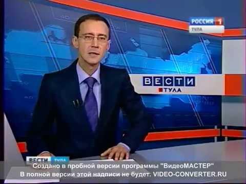 ФСБ накрыла нарколабораторию в Донском Тульской области