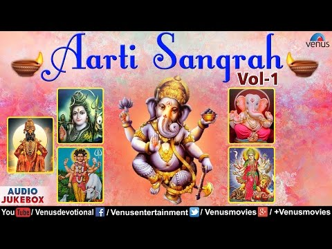 Aarti Sangrah - Vol.1 | Vakratund Mahakay | Sukhkarta Dukhharta | Best Collection Of Marathi Aarti