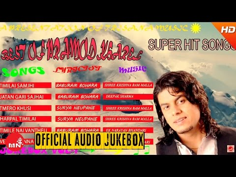 Pramod Kharel Classical Songs Audio Jukebox | Trisana Music