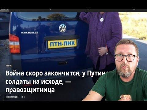 Информационное сопротивление, правда, Владимир?