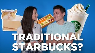Traditional Japanese Starbucks, Coriander bath salts? And more