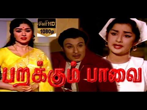 Parakkum Paavai | M.G.R, Sarojadevi, Kanjana | Super Hit Full Movie