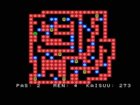 うそこばん」 from FOR MSX ...