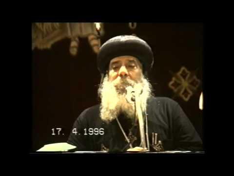 قيامة السيد المسيح من بين الأموات † عظه هامه جدا للبابا شنوده الثالث † 1996