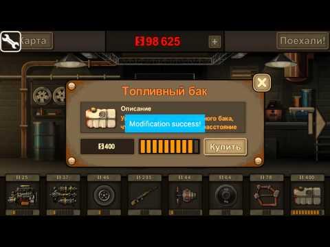 Скачать Hearthstone для Windows, Android, Mac и iPad