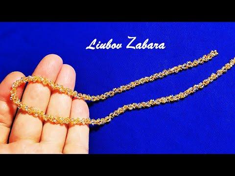Изящная цепочка из бисера-проще и быстрее не бывает. Очень красивая, очень гибкая.An Elegant Chain