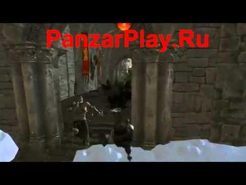 видео: скачать panzar +с официального сайта