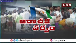 YCP Blackmail Politics In AP | AP Municipal Elections | TDP Vs YCP | ABN Telugu
