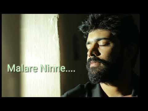 Malare Ninne - Instrumental