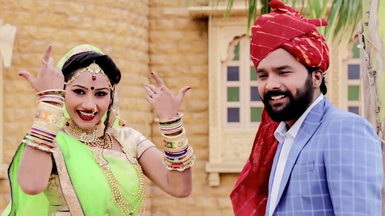 Nutan Gehlot का सबसे प्यारा राजस्थानी विवाह गीत 2021 | जिद मत पकड़ो बेहनोई | Geeta Goswami की आवाज मे